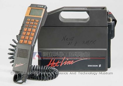 mobilecollectors.net - Rare AMPS version of Ericsson Hotline for Taiwanese network.