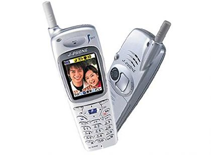 mobilecollectors.net - The world's firs cellphone with integrated camera: Sharp J-SH04 for Japan market from 2000