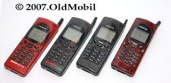 Nokia 2110 - Oldmobil gyűjtemény