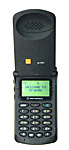 Motorola Startac mr501 Orange